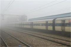 haze stopped wheels thick fog difficulties