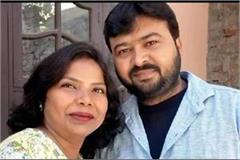 husband and wife commit suicide