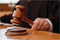 court gives death penalty to accused in murder of two people