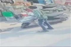 a vicious thief blew up a mobile phone in tohana caught in cctv