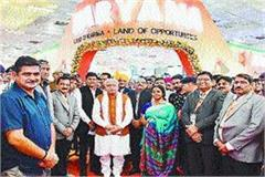 department of foreign cooperation will be established in the state manohar lal