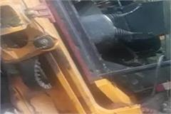 jcb falls in 15 m deep ditch halper dies
