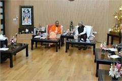 cm yogi met the chairman of niti aayog discussed many issues