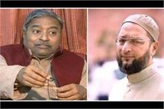 vinay katiyar said owaisi is spoiling the atmosphere of the country