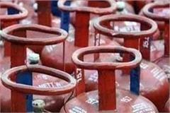 now government employee pensioner will also get free gas connection