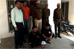 police got success in attack on karnal gbsu head