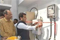 shrikant sharma inaugurated smart smart prepaid meter from his residence
