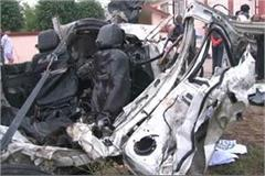 four dead in tragic road accident