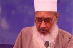 muslim side will appeal against ayodhya verdict