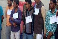8 people arrested for recovering gunda tax police arrested