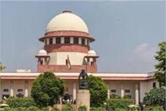 personal law board will file reconsideration petition in ayodhya case