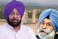 phoolka blames chief minister on sgpc election