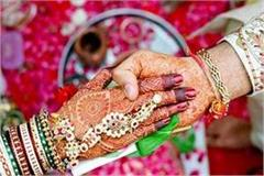 married in chandauli police station premises due to lockdown