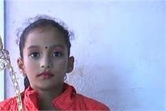yoga girl has himachal got the name of winner in himachal got talent