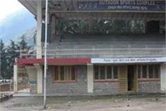 dhalpur ground in trouble players have to face trouble