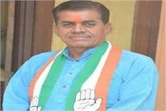 conflicting statement of congress mla