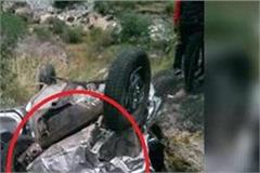 tragic car accident in rampur