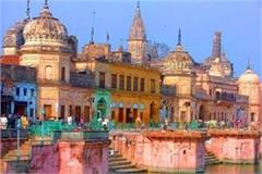 action plan for complete development of ayodhya