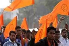 vhp appeals on ayodhya matter  decide not to lose as victory