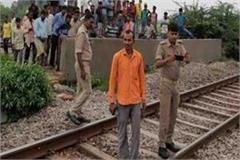 3 dead bodies including couple at railway station