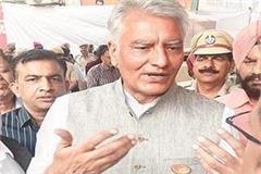 opening of kartarpur corridor is a matter of luck