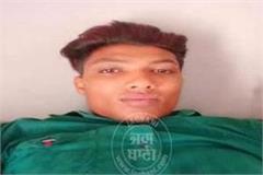 16 year old boy burnt alive