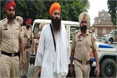 hearing on sant daduwal s bail application today