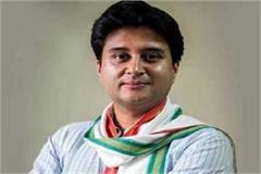 jyotiraditya scindia is preparing to form a new party in mp
