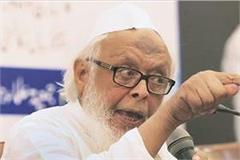 arshad madni says masjid was demolished we did not understand