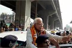 cm khattar arrives in ambala mla welcomes workers including