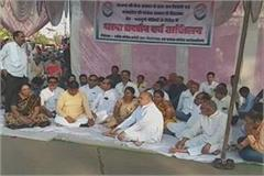 congress government has promised farmers prabhat jha