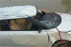 car falls uncontrolled in eastern ganga canal three feared dead