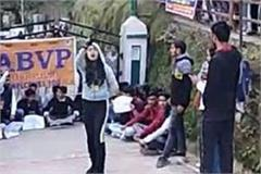 protests by abvp students angry over university policies lock on college gate