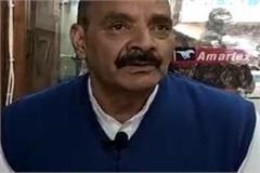 former mla said on the letter bomb said  shaming politics