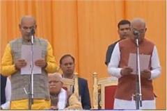 op yadav took a big decision as soon as he took office