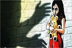 53 year old middle aged 3 and a half year old girl made victim of lust