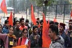 abvp angry over transfers of doctors
