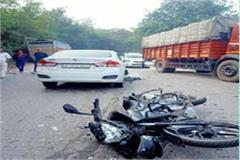 car collides with bike while overtaking one killed two injured