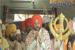 sidhu attend guru nanak dev ji 550 parkash purab
