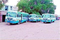 5 buses stopped at the roadways sub center due to shortage of staff