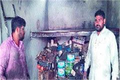 shop fire due to short circuit goods worth lakhs burnt