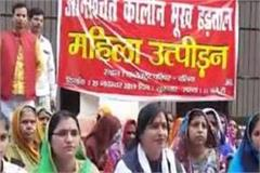 women sitting on hunger strike in collectorate