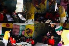 inderdutt lakhnpal in bhkredi
