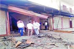 cylinder burst in shop due to heavy fire two people died