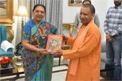 cm yogi congratulates governor anandiben on his birthday