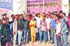 students angry over imposing penalty lock in college gate
