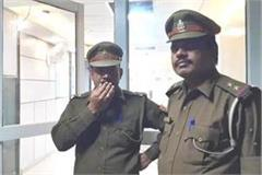 pf scam in uppcl eow raided power corporation office seal office