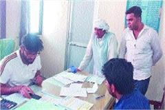 combined raids by karnal vigilance and samalkha sub division