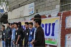 nsui vents anger against central government