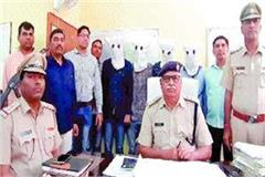 4 crooks of loot gang arrested 2 dozen incidents exposed